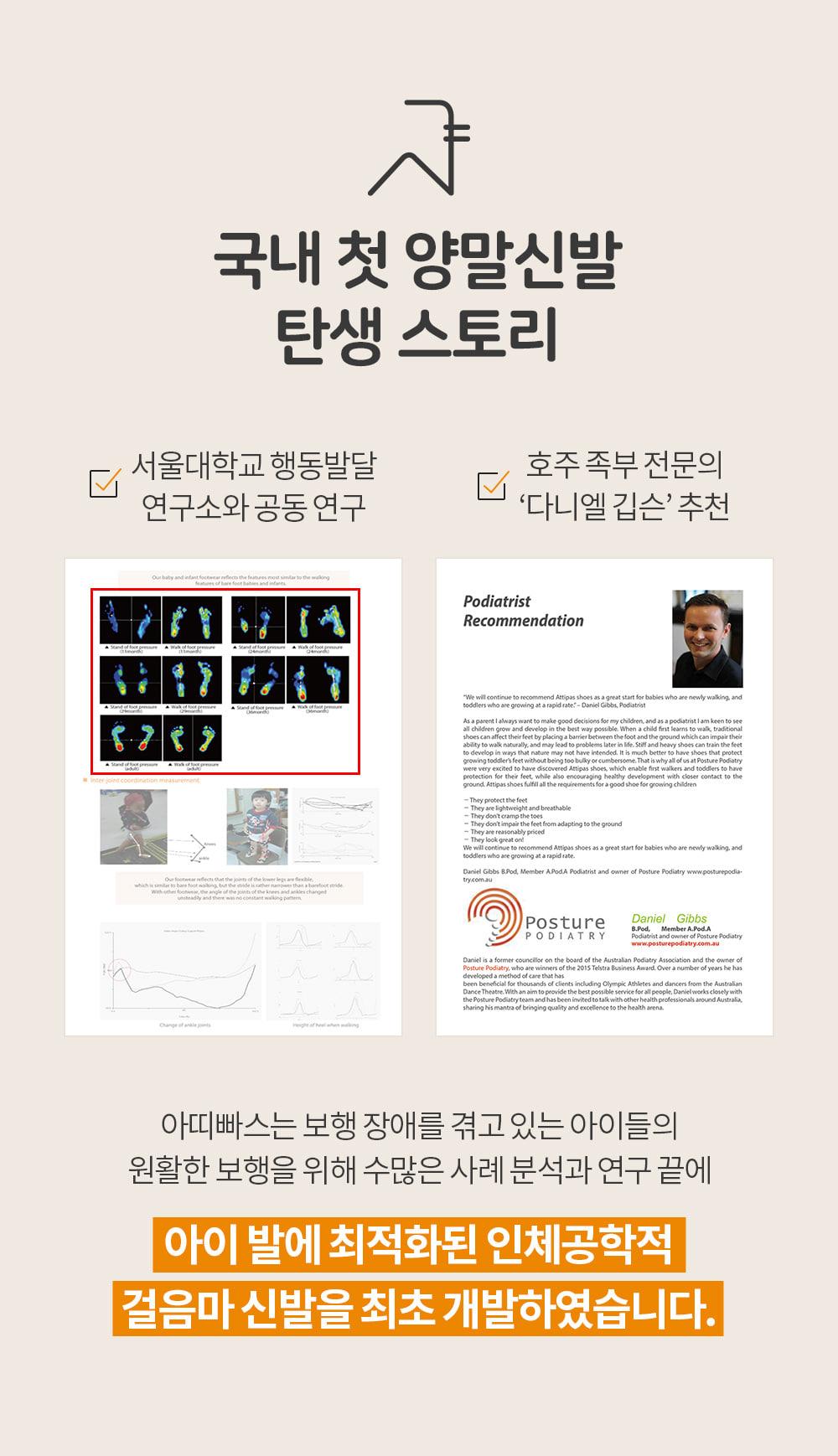 아띠빠스 공통 영역 03