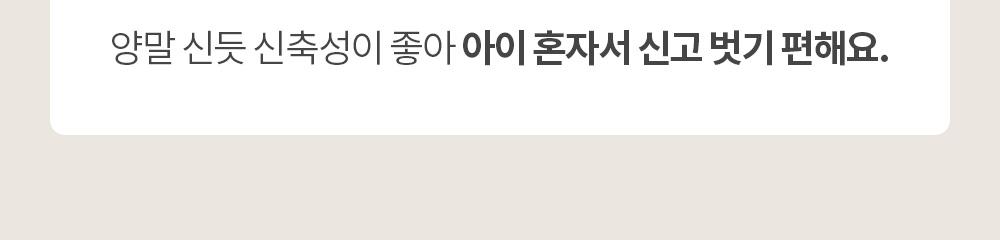 아띠빠스 공통 영역 04
